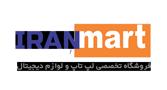 ایران مارت